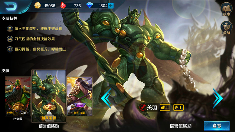《小米超神》新英雄小爱3月30日上线 普攻触发爆炸AOE伤害